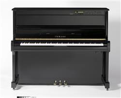 Piano Disklavier Mark II / MX 100II | Yamaha